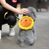 嬉皮狗寵物背包泰迪書包小狗狗雙肩自背包牽引繩小型犬外出便攜包