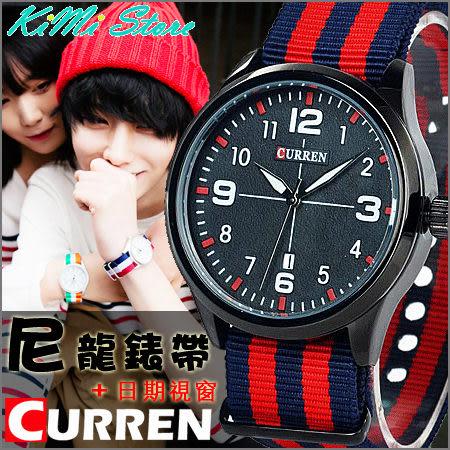 北歐風情  英倫風軍規尼龍錶帶日曆手錶  CURREN 磨砂顆粒錶面 卡瑞恩 瑞典 北極簡約 【KIMI store】