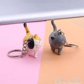 可愛仿真小貓咪鑰匙扣個性英國短毛貓貓鑰匙圈包包掛件治癒系花貓 錢夫人小鋪