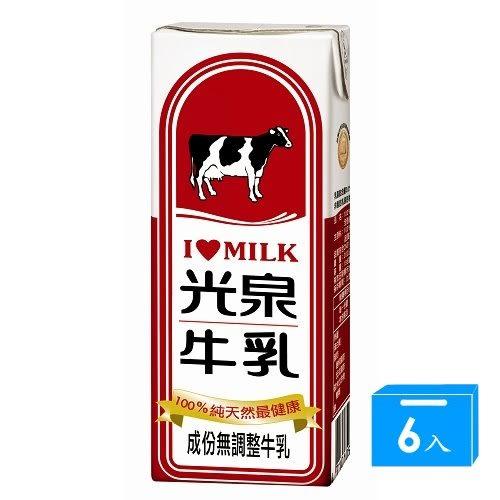 光泉全脂牛乳200mlx6入【愛買】