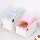 米桶 裝米桶防蟲防潮密封家用米箱20斤面粉儲存罐大米收納盒50斤裝米缸