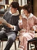 秋冬季珊瑚絨情侶睡衣女加厚加絨保暖法蘭絨男士冬天款家居服套裝JY