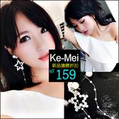 克妹Ke-Mei【AT42362】超時髦重推!星星珍珠鑽不規則耳針式耳環