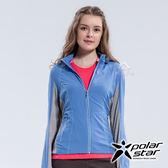 PolarStar 女 UV CUT可拆帽外套『淺藍』P18118 戶外 休閒 露營 防曬 透氣 吸濕 排汗 彈性 抗紫外線