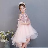 兒童主持人鋼琴演出服花童拖尾婚紗蓬蓬禮服