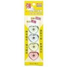 【奇奇文具】成功Success 21323愛心型超強力磁鐵/造型磁鐵(4入/卡)