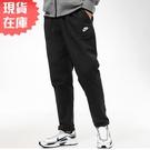 【現貨】NIKE NSW CE WVN 男裝 長褲 休閒 直筒 刺繡 黑【運動世界】CZ9928-010
