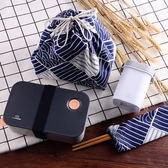 【全館】現折200日式塑料學生保溫飯盒成人單層便當盒可微波爐分格愛心加熱餐盒