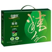 白蘭氏雞精禮盒9入 【康是美】