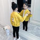 女童外套春秋2018新款洋氣童裝中大童上衣牛仔夾克兒童秋裝棒球服