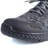 探路者健走鞋 2018春夏新款戶外男式彈力舒適運動健走鞋TFOG81723【博雅生活館】