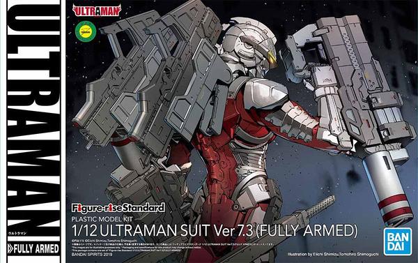 組裝模型 Figure-rise Standard 超人力霸王Ver7.3 全武裝 奧特曼 TOYeGO 玩具e哥