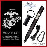 Fisher Space Pen 海軍陸戰隊太空筆 #725B-MC【AH02169】99愛買小舖
