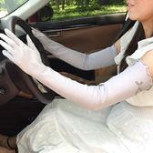 【週年度促銷】可愛有松緊開車防滑夏季透氣純棉防曬紫外線女長款薄手套袖套臂套