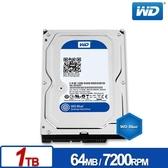 WD10EZEX 藍標 1TB 3.5吋SATA硬碟 3年保