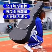 流觴吉他包41寸40寸民謠古典木吉他袋3839寸雙肩背包加厚防水琴包YXS 夢娜麗莎