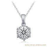 GIA永恆30分鑽石14K金項鍊 (D VS2 3EX HA) King Star 海辰國際珠寶