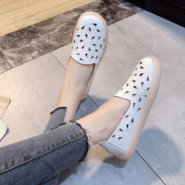 鏤空軟底媽媽涼鞋防滑奶奶洞洞鞋女夏護士新款雕花平底孕婦鞋 雙12全館免運