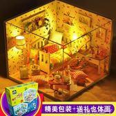 DIY小屋兒童手工制作材料包早教益智親子玩具立體黏貼畫場景模型玩具 igo全館免運