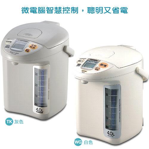 >>日本原裝>>象印4公升微電腦電動給水熱水瓶CD-LGF40♥免運費♥(另售象印CV-DSF30/CD-LGF50)