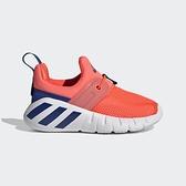 Adidas Rapidazen I [FX2701] 小童鞋 運動 輕量 保護 舒適 透氣 套入式 穿搭 愛迪達 橘藍
