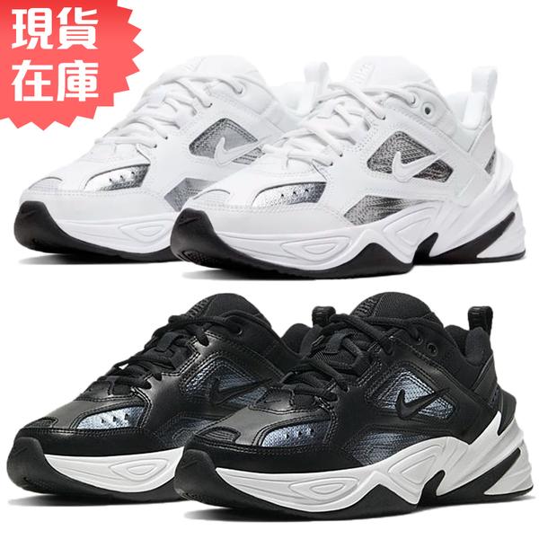 【現貨】Nike M2K Tekno ESS 女鞋 休閒 潮流 老爹鞋 復古 白銀 / 黑銀【運動世界】CJ9583-100/CJ9583-001