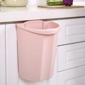 廚房掛式垃圾桶櫥櫃門創意壁掛式家用衛生間大號懸掛式桌面台面小 雙12購物節