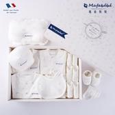 彌月禮盒新生兒禮盒兒童棉質衣服套裝mf0-3個月6春冬季剛出生男女寶滿月禮