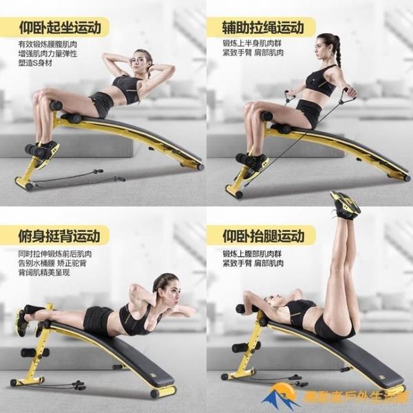 仰臥起坐健身器材家用男腹肌板收腹多功能仰臥板
