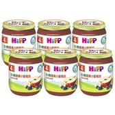 HiPP 喜寶 生機蘋果小藍莓泥125g(6罐)[衛立兒生活館]