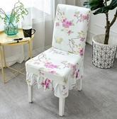 椅子套罩通用彈力家用酒店餐桌餐椅套凳子套連身簡約歐式椅墊套裝 免運快速出貨