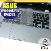 【Ezstick】ASUS TP412 UA 奈米銀抗菌TPU 鍵盤保護膜 鍵盤膜