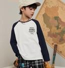 男童上衣 多多家童裝男童長袖打底衫2021新款春裝中大童棉上衣T恤潮【快速出貨八折鉅惠】