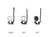 【保固一年】Apple iPhone5S i5S返回鍵HOME鍵壞掉故障沒反應返回排線按鍵維修料件總成原廠規格