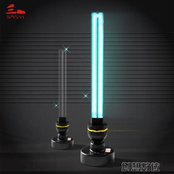 消毒燈 家用紫外線殺菌燈除?臭氧滅菌UV紫外線燈  創想數位