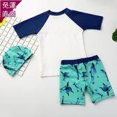 兒童泳衣 男童中大童分體防曬游泳衣男孩寶寶套裝小童泳裝游泳裝備