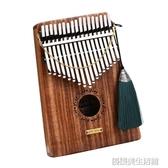 聆聽拇指琴卡林巴琴17音kalimba初學者入門便攜式手指鋼琴抖音琴