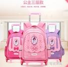 拉桿書包6-12周歲女孩 書包小學生女3-5年級雙肩包6輪 學生包YXS『交換禮物』