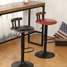 吧台椅升降美式收銀時尚旋轉現代簡約酒吧餐...