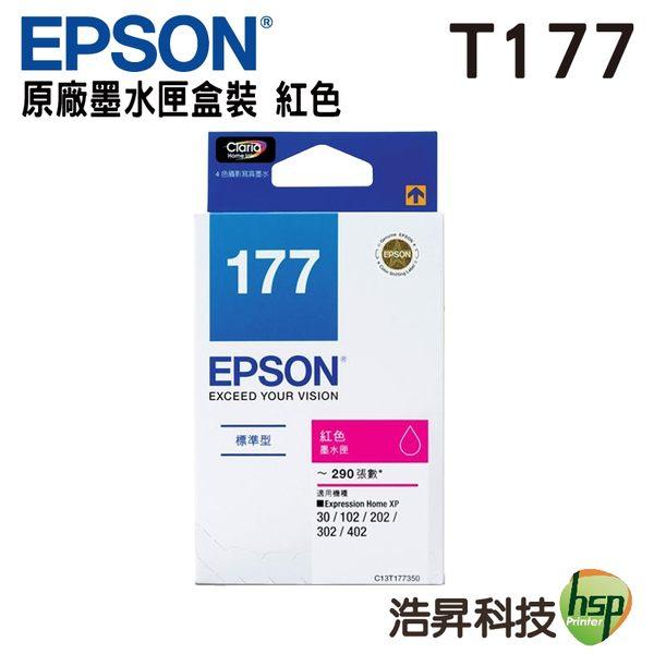 EPSON T177350 (T177) 紅色 原廠墨水匣 盒裝 適用於XP-30/XP-102/XP-202/XP-302/XP-402/XP-225/XP-422