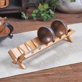 摺疊式竹晾杯架 茶杯托品茗杯收納瀝水架子 功夫茶具茶道配件實木 滿天星