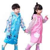 兒童雨衣幼兒園寶寶雨披小孩學生男童女童環保雨衣帶書包位【全館滿888限時88折】