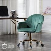 E-home Xenos吉諾斯輕奢流線絨布電腦椅-三色可選綠色