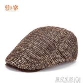 帽子男夏天透氣鴨舌帽草編時尚貝雷帽戶外防曬太陽帽女士前進帽  遇見生活