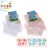童襪(13-24公分)《布布童鞋》貝柔蕾絲花格紋兒童短襪 [ F7V907Y ]
