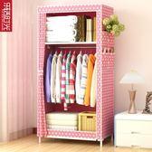 單人衣櫃小號宿舍可組裝摺疊經濟型迷你布衣櫃 收納簡易布櫃小型igo 祕密盒子