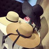 遮陽帽  新款海灘遮陽帽可折疊沙灘出游度假草帽韓版大沿帽