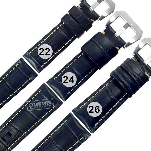 Watchband / 22.24.26 mm / 各品牌通用 真皮壓紋錶帶 不鏽鋼扣頭 藍色 #813-07-BEST-S