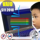 ® Ezstick VAIO S11 2018 特殊規格 防藍光螢幕貼 抗藍光 (可選鏡面或霧面)