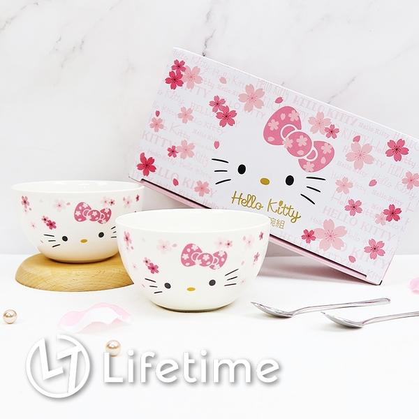 ﹝Kitty櫻花季點心碗組﹞正版 陶瓷碗 湯匙 2入組 餐具 櫻花 三麗鷗 凱蒂貓〖LifeTime一生流行館〗